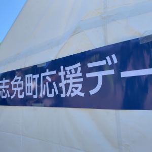アビスパ観戦メシ〜2「しめ寿司」