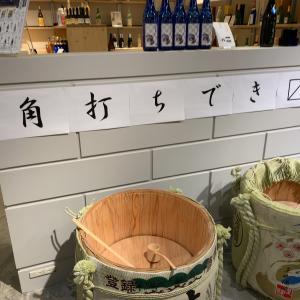 筑後のお酒を立ち呑み。ソラリア「恵比寿酒店」