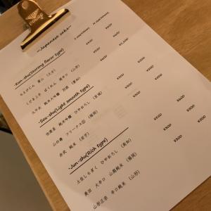 白金「とどろき酒店」で山形vs福岡