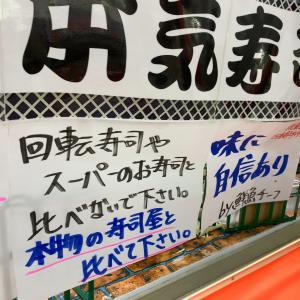 魚と肉とスリランカ。諸岡「はかた新鮮市場」