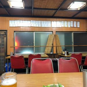 まちの食堂呑み。箱崎ふ頭「食堂 合縁」