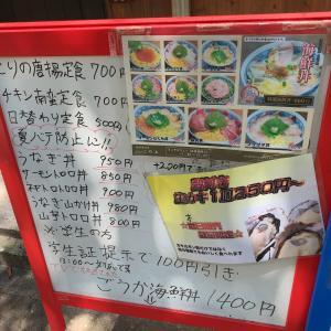 千代「この上」でお得な海鮮丼〜