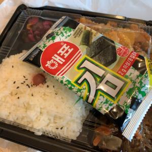 吉塚「韓国食品」でお得なお弁当