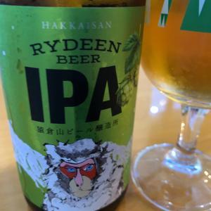 八海山のビール「ライディーン」