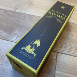 高知のクラフトラム「RYOMA」