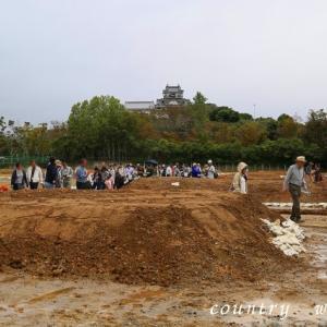 浜松城跡 掘調査現地説明会