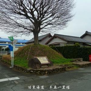 JRさわやかウォーキング 袋井駅~磐田駅