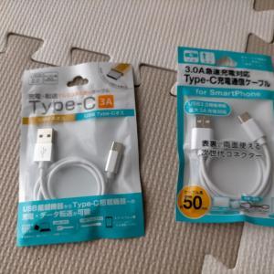 USB充電コード(Type C)