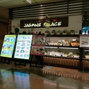 ベトナム料理店 ジャスミンパレス そごう大宮店