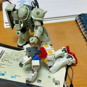 ジャパンラクビートップリーグ