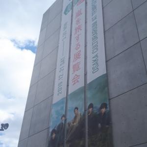 """ARASHI EXHIBITION """"JOURNEY"""" 嵐を旅する展覧会といろいろ"""