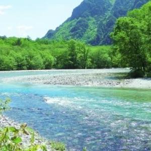 思い川とは…
