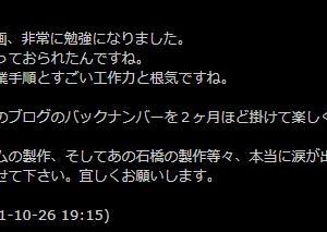 冷や水鉄道トータンさんにお会いできました!(6/29)(^o^)/