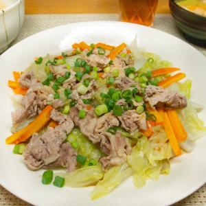 夏には蒸し料理・豚肉とキャベツの蒸しポン酢