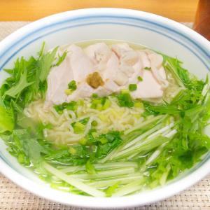 茹で鶏と水菜の塩ラーメン柚子胡椒風味