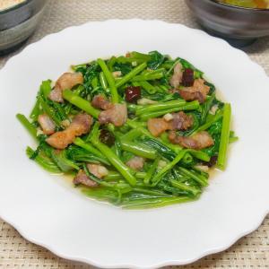 空芯菜と塩豚の炒めもの