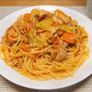 鶏肉とキャベツのトマトソースパスタ