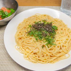 灼熱キッチンでも作れる明太マヨパスタ、トマトとバジルのサラダ