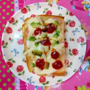 緑野菜のピザトースト