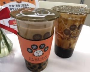 謝謝珍珠(イオン上田店)で『極黒糖牛乳』(ローランド推薦)☆学生ボランティアのユキちゃん感想☆彡