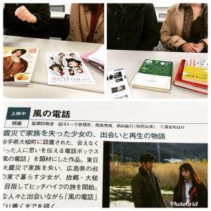 長野サークル参加者紹介❗️✨ 西島秀俊出演 、映画『風の電話』