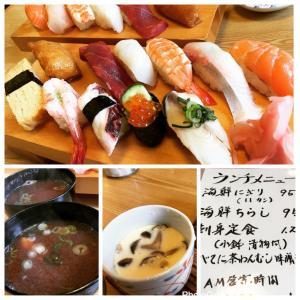 金鮨(長野市篠ノ井)で『海鮮にぎり❗️』(ランチメニュー)✨
