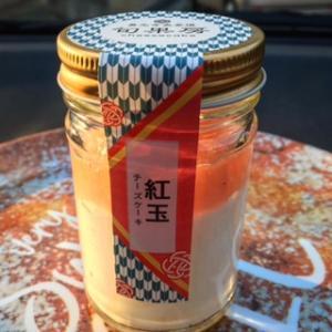チーズケーキ旬菓房(長野市)でチーズケーキ『紅玉』❗️✨ 高校生メンバー、京ちゃん感想✨