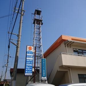 神戸市西区押部谷町の火の見櫓 364基目