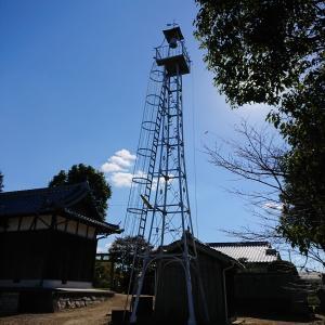 神戸市西区神出町広谷の火の見櫓 357基目
