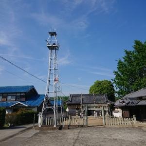三木市志染町吉田の火の見櫓 359基目