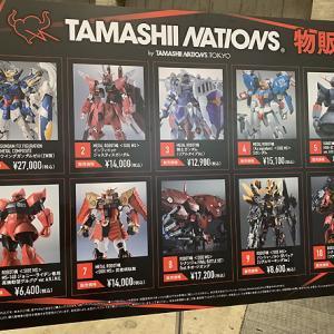 C3AFA TOKYO2019に行って来た ~ 蔵出し物販を横目に、久しぶりにガレキを買う