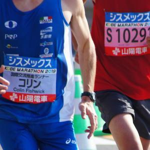 2019年・第9回神戸マラソン「塩屋の陣」?