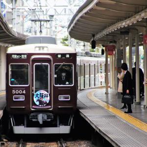 まだまだ「無観客レース」になりますが・・・ ~阪急電車「大阪杯」ヘッドマーク2020~