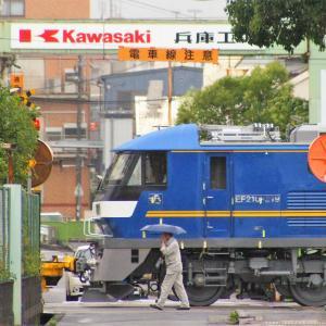雨の押太郎「重連」シャッフルからの・・・ 雨上がりのDF200-207甲種輸送