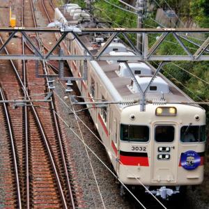 なぜ3032Fとコラボできない? 山陽電車と須磨浦ロープウェイ