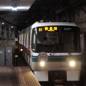 意外とコンプリートできない?神戸市営地下鉄・海岸線20周年ヘッドマーク・後期