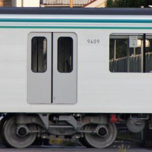 東京メトロ「9409」を確認してからどこ行った?