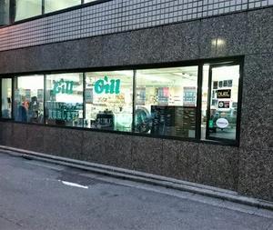 ギル神田店、移転へ!
