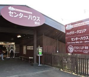 秋川湖(今シーズン初回、今年29回目)に行って来ました!