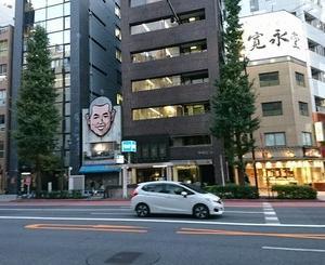 ギル神田店、移転リニューアルオープン