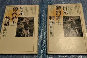 兄の購入した書籍