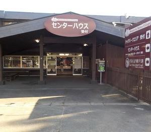 秋川湖(今年28回目・今シーズン初)に行ってきました!!