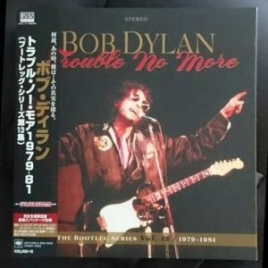 Bob Dylan : Trouble No More