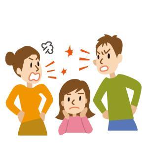 夫婦関係で起こってくる問題の出どころは?【離婚回避のヒント】