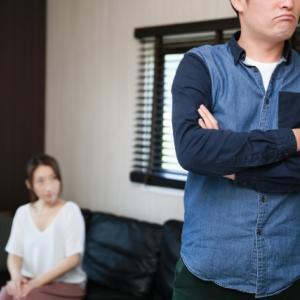夫の悲哀【夫婦修復のヒント】