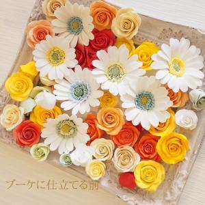 自信をつけて、イキイキしたお花を作りませんか?