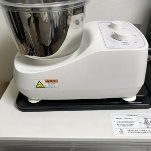 日本ニーダーPK660Dの有償モニター