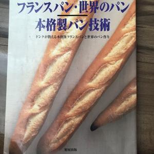 ドンクレシピのパンドミ
