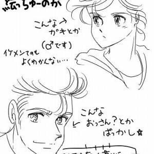少女マンガってどんなんだっけ((+_+))