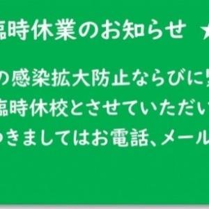 MOS Excel2016 Specialist 対策講座で作業効率がUP☆